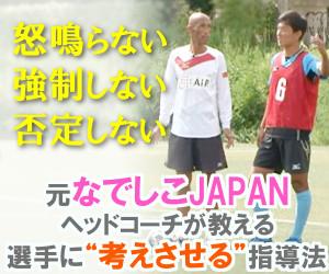 biwako_banner320x250_01.jpgg