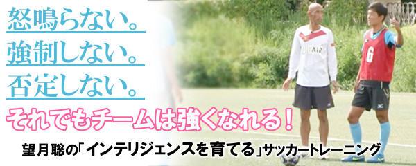 biwako_banner600x240.jpg