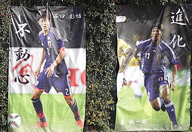 日本代表にOB3人が同時招集! 練習を100分しかしない大津高校の「ストロングポイントを磨く」指導法