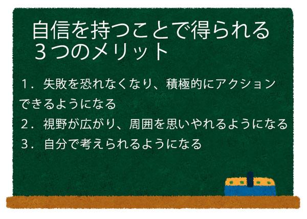 camp_jishin_01.jpg