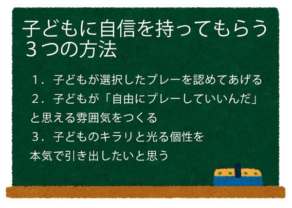 camp_jishin_02.jpg