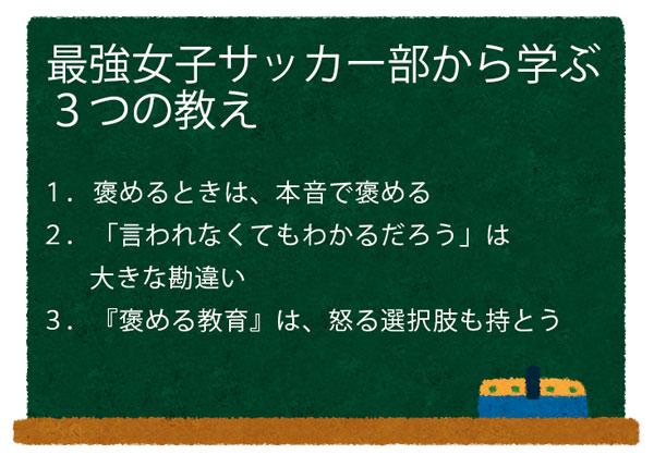 hinomoto_kokuban.jpg