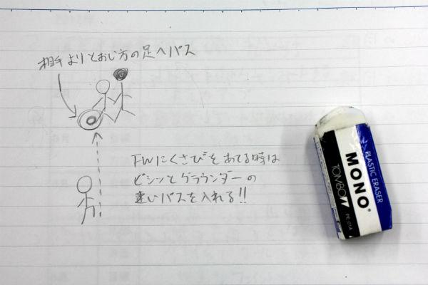 1201022.JPG