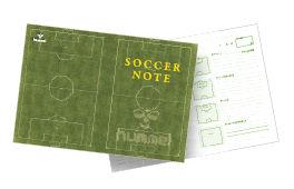 夢をかなえるサッカーノート