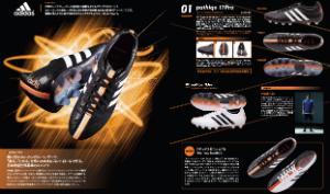 adidas1202_300.jpg