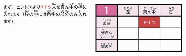 ai-02_600.jpg