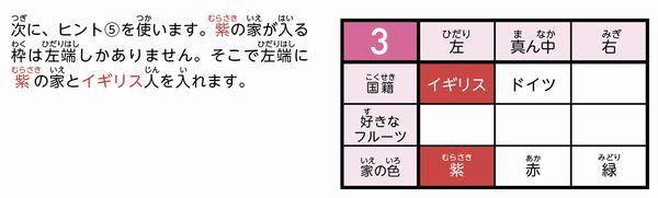 ai-04_600.jpg