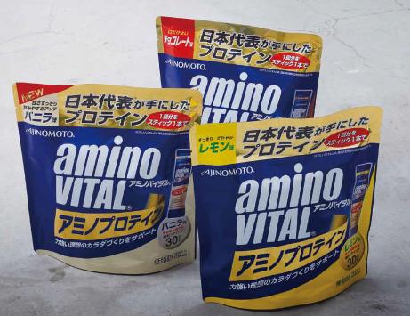 amino_01.jpg