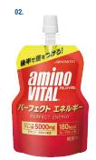 amino_02.jpg