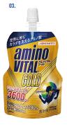 amino_03.jpg
