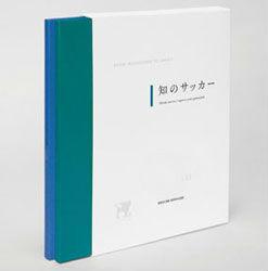 info-dvd-vol02_01_140716.jpg