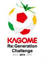 kagome_logo191.jpg