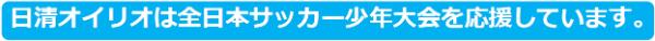 oillio_banner.jpg