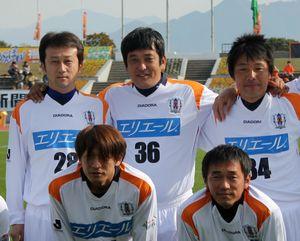 oonishi07-300.jpg