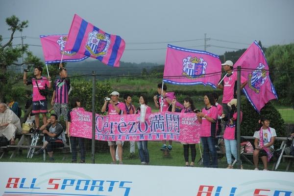 セレッソ大阪U-12応援席