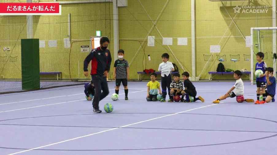 観て聞いて瞬時に判断する能力を身に付ける/U-8におけるサッカーを始めたばかりの子を指導する際のポイント