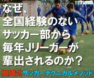 kokoku_banner300x250_01.jpg