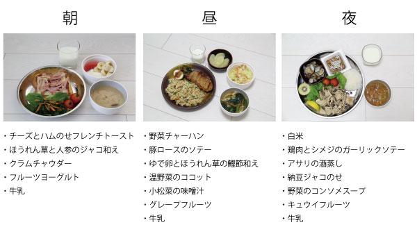 matomegai_02.jpg