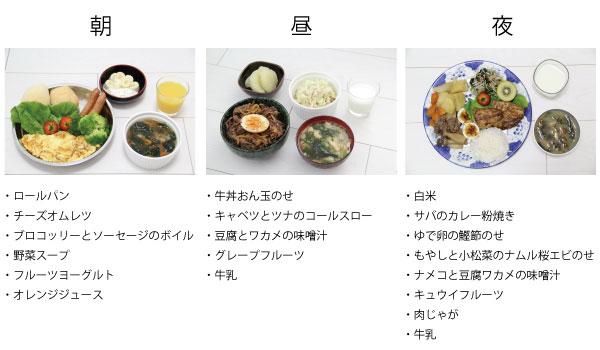 matomegai_03.jpg