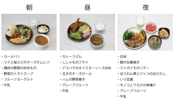 matomegai_04.jpg