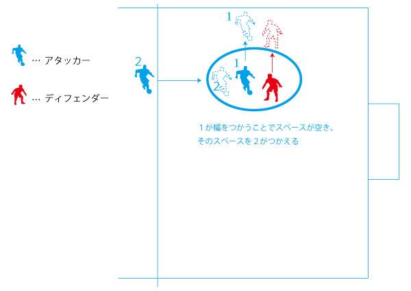 mon_02.jpg