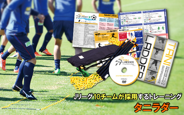 tani_banner600x375_01.jpg