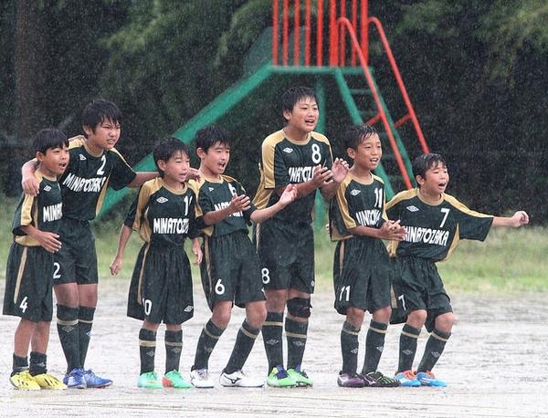 soccerpt1105.jpg