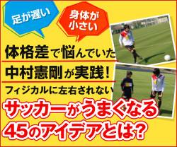 sakusen_setimg.jpg