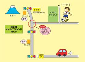 Susono-MAP_Pのコピー.jpg