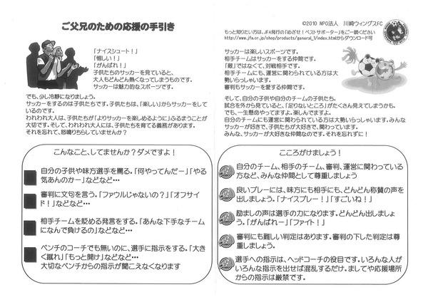 izakaya_01.jpgのサムネイル画像