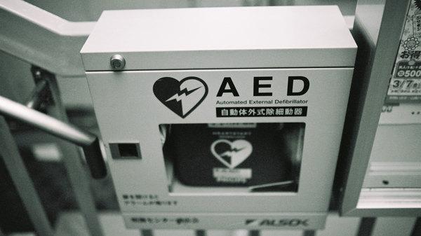 aed0822_03.jpg