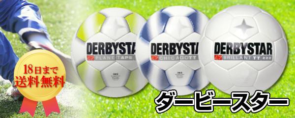 derbystar-600x240cp.jpg