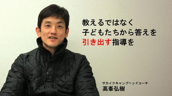 nigensei_07.jpg