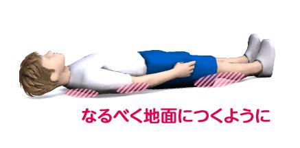 syunsoku_04.jpg