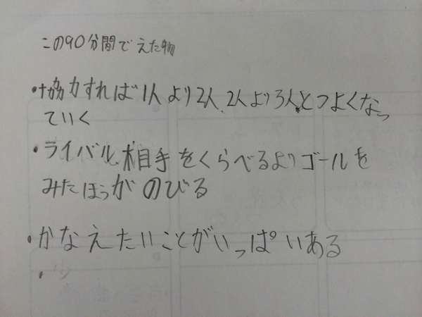 IMG_7456_600.jpg