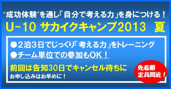 kawaguchiko2.png