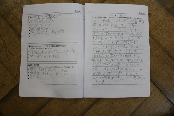 furikaeri03.JPGのサムネイル画像