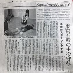 papamama_sankei.jpgのサムネイル画像