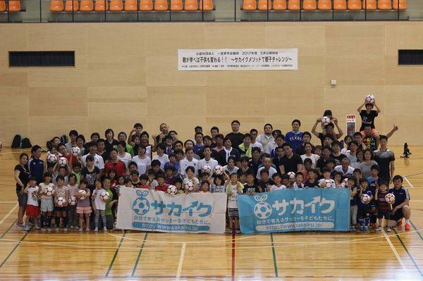 ichinomiya_oyako.jpg