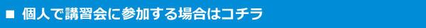 mokuji_kojin.jpg