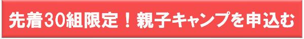 oyako_botan.jpg