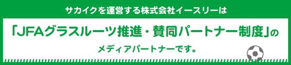 SAKAIKU_banner-2.jpg