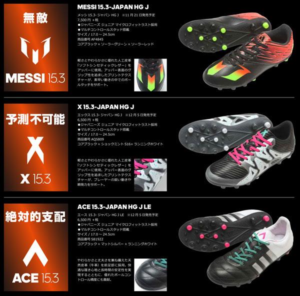 adidas_j-thumb-600x592-13465.jpg