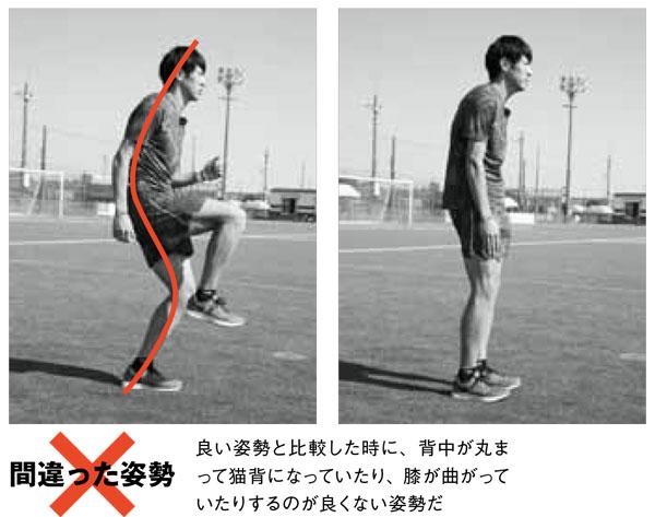 akimoto_tensai_01_02.jpg