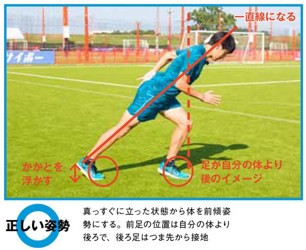 akimoto_tensai_01_03.jpg