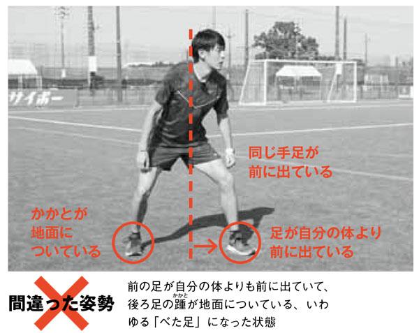 akimoto_tensai_01_04.jpg