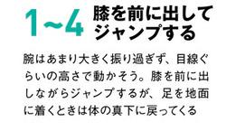 tsumasakiryoku_03_05.jpg