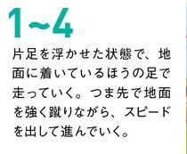 tsumasaki_04_03_02.jpg