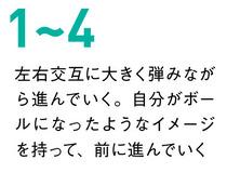 tsumasaki_04_06.jpgのサムネイル画像