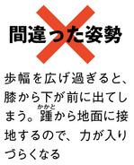 tsumasaki_04_08.jpgのサムネイル画像